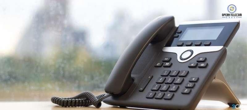 Is dealt with VoIP a landline?